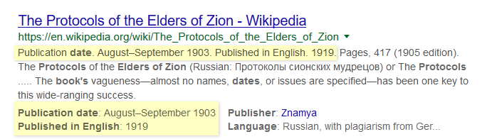 PROTOCOLS OF ZION The Zionists Handbook